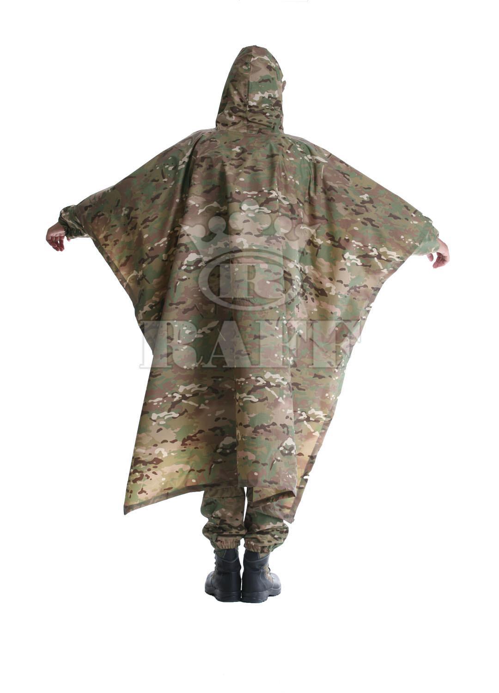 Uniforme Camuflado