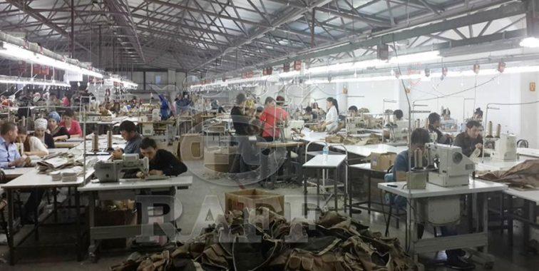 raff fabrika 1 1